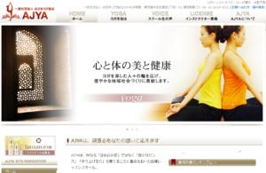 一般社団法人 日本YOGA協会ホームページ